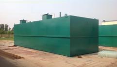 機械加工廢水一體化設備