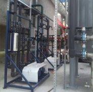 重庆废水处理含磷废水处理